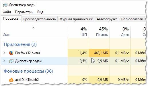 установить видео драйвера на windows xp