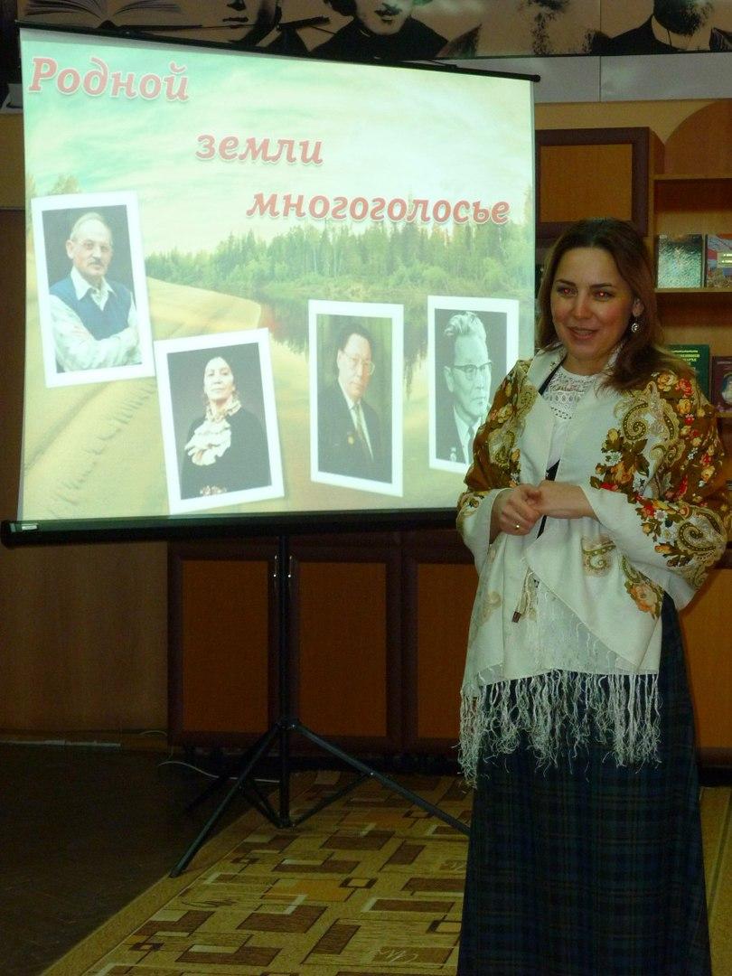 Литературный мир России подобен могучей реке