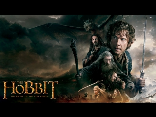 The Hobbit׃ The Battle Of The Five Armies - Billy Boyd׃ The Last Goodbye - Official Music Video