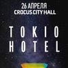 TOKIO HOTEL |  МОСКВА |  26 АПРЕЛЯ