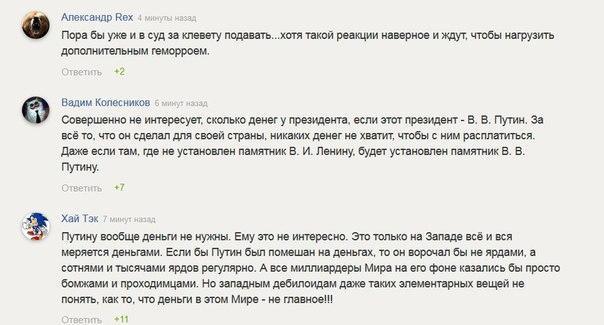 Секретариат ОБСЕ и Германия пока не выразили свою позицию по полицейской миссии для выборов на Донбассе, - Сайдик - Цензор.НЕТ 7647