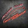 Accord-russia.ru (Honda accord public)