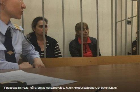 Заявление о снятии ареста с зарплатной карты судебным приставам