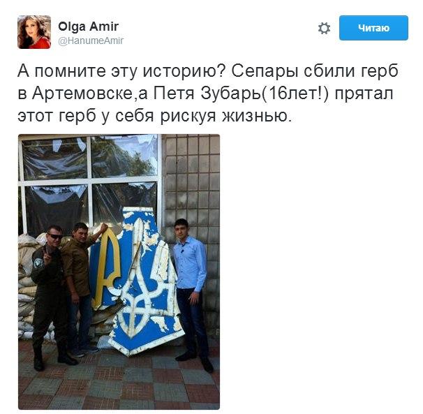 Кабмин уволил директора Правительственного офиса по вопросам евроинтеграции Гнидюк - Цензор.НЕТ 115