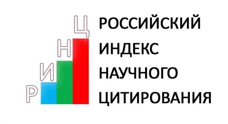 Журналы входящие  в ринц в Омске