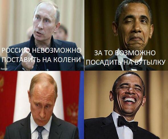 Обама призвал Путина положить конец насилию на Донбассе и выполнить Минские договоренности - Цензор.НЕТ 2553