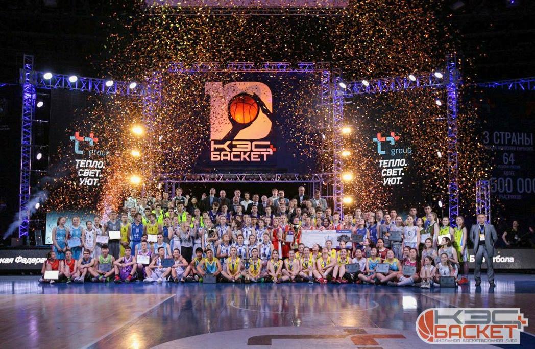 Сезон КЭС-БАСКЕТ 16-17 официально завершился!