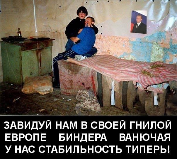 Пьяные сотрудники полиции устроили ДТП в Киеве - Цензор.НЕТ 3180