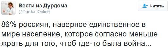 В понедельник весенняя сессия ПАСЕ откроется срочными дебатами по делу Савченко - Цензор.НЕТ 8528