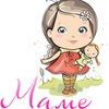 Сообщество мам Украины - Mame