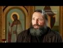 Крещение от батюшки Владимира от трезвого
