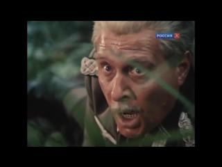 Вечный зов. Бой партизан с немцами и полицаями в лесу