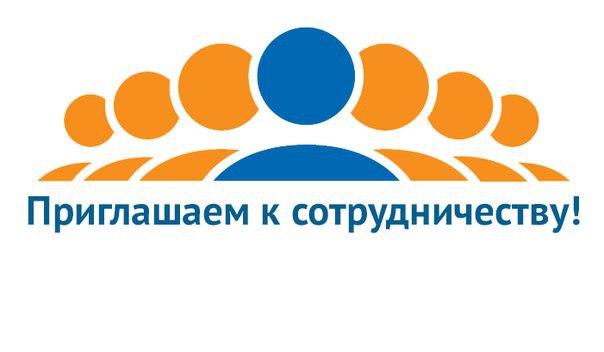 Куда инвестировать деньги в интернете в Новокузнецке