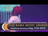 SHABNAM SURAYA performance at the BAMA MUS_001