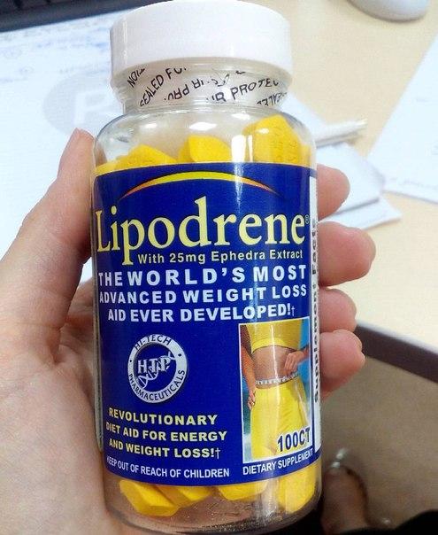 препораты для похудение на основн эфидрина Досуг, Развлечения