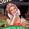 """Бани Омск   SPA-КЛУБ """"Благодать""""  """