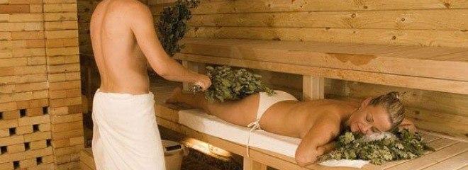 Купить веники для бани в Краснодаре