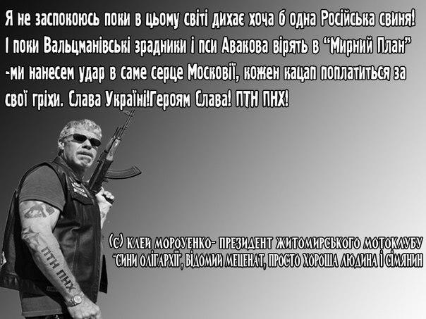 Мы не ждем перезагрузки украинско-российских отношений в любом виде, - Климкин - Цензор.НЕТ 1726