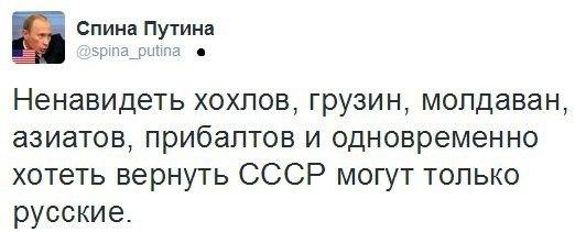 Российские генералы, участвовавшие в противостоянии на Донбассе, повышены в должностях, - разведка - Цензор.НЕТ 7961
