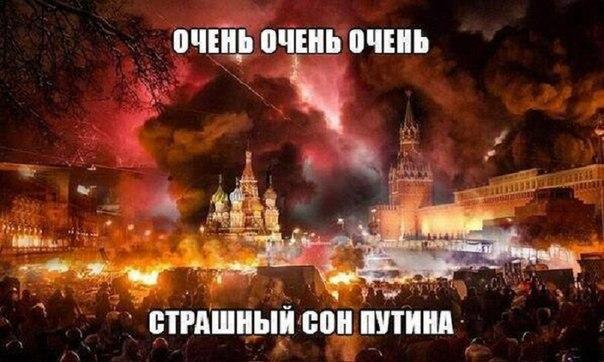 Российские генералы, участвовавшие в противостоянии на Донбассе, повышены в должностях, - разведка - Цензор.НЕТ 1133