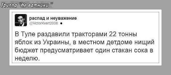 Планы НАТО по усилению присутствия в Черном море подрывают безопасность в регионе - Россия вынуждена будет принимать меры, - МИД РФ - Цензор.НЕТ 9326