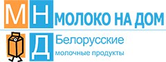 Цены на молоко в Москве