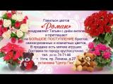 роман татьянин день_AVI_Microsoft_DV_PAL_WideScreen (1)