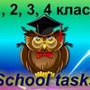 School Tasks