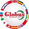 Языковой центр GLOBUS | Английский Пермь