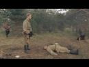 Вторые. Отряд Кочубея (8 серия) 2009 (Александр Даруга)