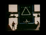 Gary Numan - Down in The Park - Rarest ORIGINAL version