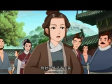 文殊菩薩的故事 ─ 貧女乞齋 (學習平等心) Seeking Bodhisattva Manjusri 1 - A POOR WOMAN BEGGING FOR FOOD
