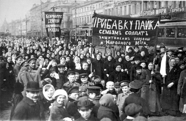 Февральские тезисы: к столетию уничтожения Российской Империи.