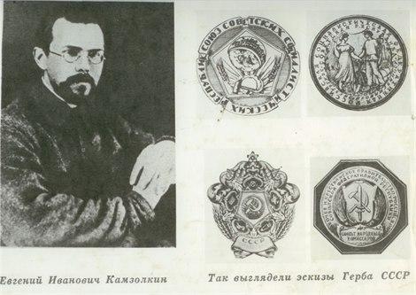 19 февраля 1885 года в семье московского