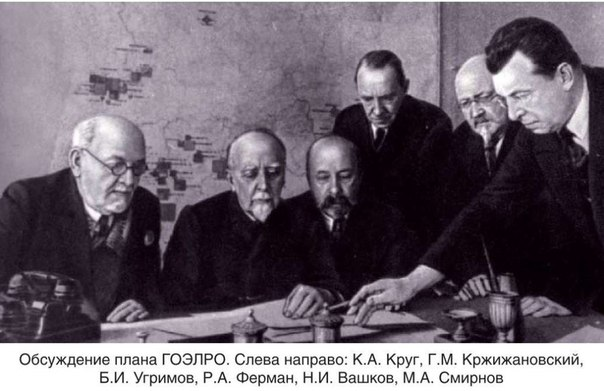 21 февраля 1920 года - образована Государственная