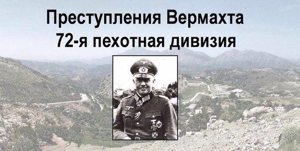 Свидетельство Обер-ефрейтора Ганса Тибеса