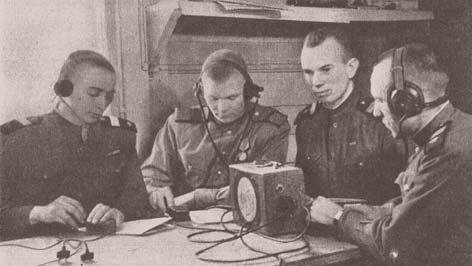 «Бандура» — операция советской контрразведки Смерш ,