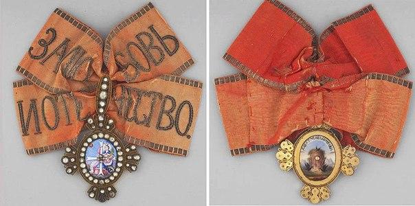 Орден Святой Екатерины был учрежден в России