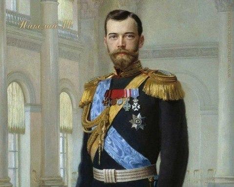 Первое выступление Николая II.