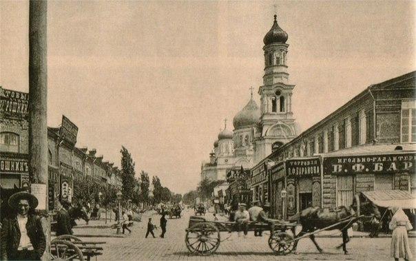Дореволюционный Ростов