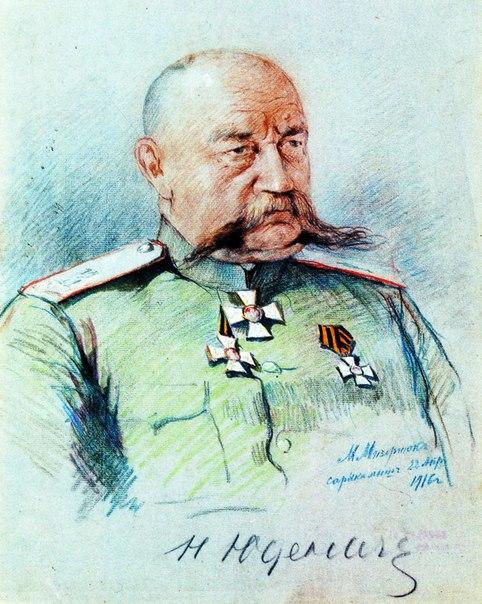 Юденич Николай Николаевич (30.07.1862 - 05.10.1933) -