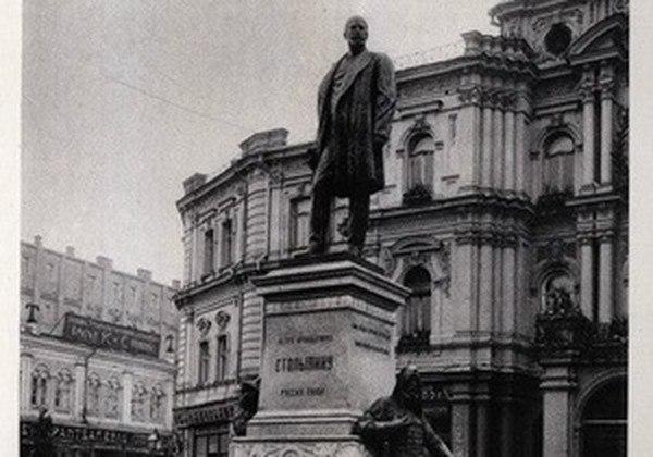 Утраченные памятники России