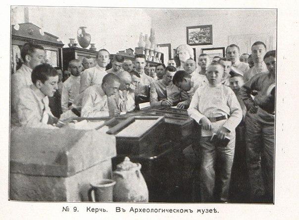 Экскурсия варшавских школьников в Крым. 1912