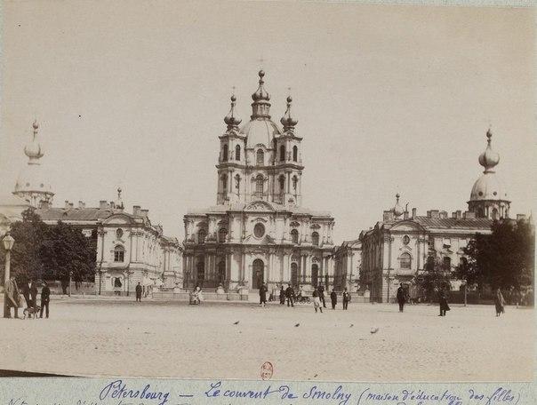Германские военнопленные. Петроград. Российская империя. 1915 год.