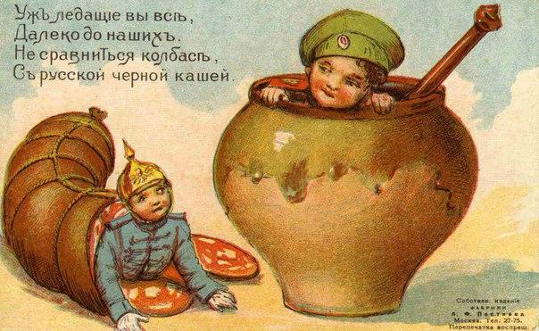Русская каша - пища наша!