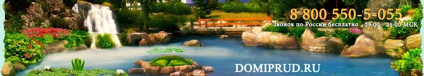 Очистка пруда цена в Голицыно