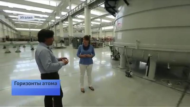 55.Горизонты атома (17.10.2015)_ Сверхпроводники для ИТЭР