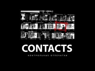 Контрольные отпечатки. 1 серия: Анри Картье-Брессон