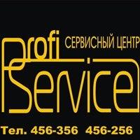 profi456356