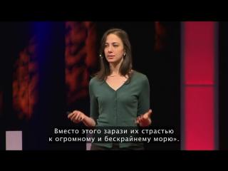 Джулия Галеф: Почему вы думаете, что правы, даже когда это не так.